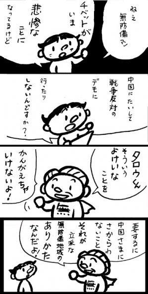 No_15400jpg_5951_3
